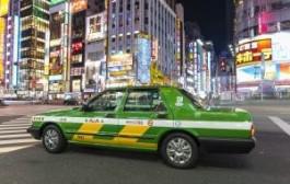 Япония: Токио снижает цены на такси