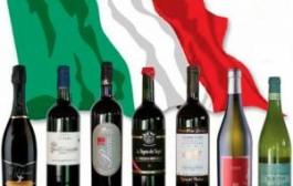 Италия: В Риме пройдёт выставка вин