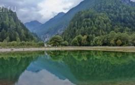 Словения: Триглавский парк