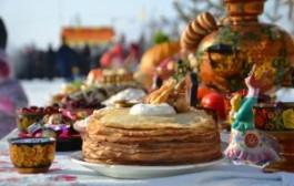Россия: Новая Голландия приглашает на Масленицу