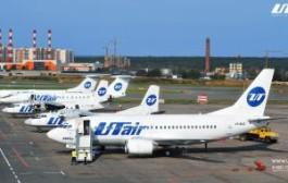 Россия: UTair создала тариф для любителей сюрпризов
