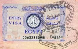 Египет повышает визовый сбор