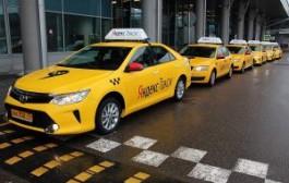«Шереметьево» и «Яндекс.Такси» запустили сервис для аэропортов