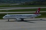 Turkish Airlines будет летать из Стамбула в Самару