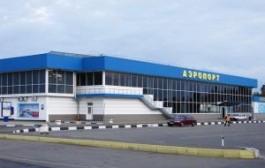 Аэропорт Симферополя приглашает на блины