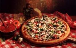 Россия: В Краснодаре пройдет чемпионат по поеданию пиццы