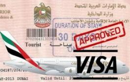 ОАЭ: бесплатная виза – только владельцам паспортов