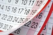 Как россияне будут отдыхать в 2018 году: календарь каникул