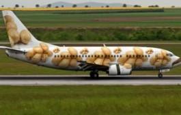 Belavia начинает летать в Нижний Новгород