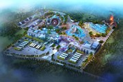 На севере Таиланда открывается аквапарк