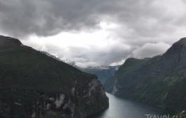Норвегия, Гейрангерфьорд