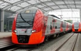 РЖД отправит на майские праздники 240 дополнительных поездов