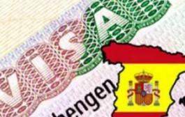 В России открываются новые визовые центры Испании