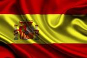 Новые визовые центры Испании открываются в российских регионах