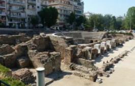 Греция: Музей Римской Агоры открывается в Салониках