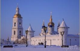 Тобольск. Первая столица Сибири