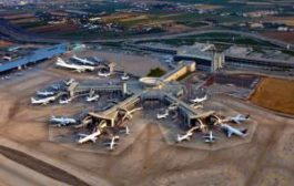 Туристам придется застрять в Израиле на 2 дня