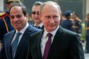 Россияне смогут отправиться в Египет уже этой зимой
