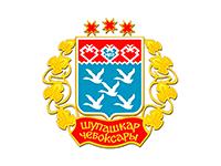 Снежное королевство в Чебоксарском городском детском парке имени  А.Г. Николаева.