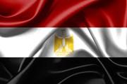 Египет начинает выдавать электронные визы