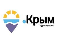 Как отпраздновать Новый Год 2018 в Крыму