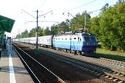 РЖД сделали скидку на линии Москва - Белгород
