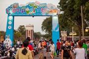 В Таиланде пройдет фестиваль туризма