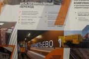 Названия Шереметьево-1 и Шереметьево-2 снова станут официальными