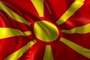 Македония осталась безвизовой для россиян