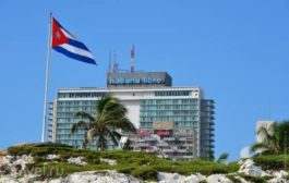 Два слова о Гаване революционной