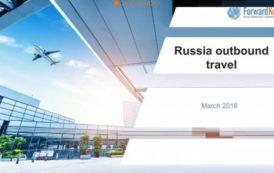 Россияне хотят путешествовать запределами Евросоюза