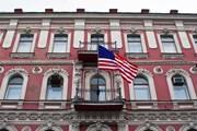 Консульство США в Санкт-Петербурге закрывается