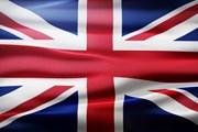 Генконсульство Великобритании в Санкт-Петербурге закрывается