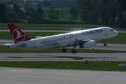 Turkish Airlines станет чаще летать из Стамбула в Ростов