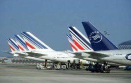 Авиакомпания Air France сообщает об отмене рейсов