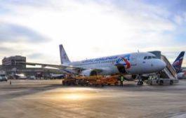 «Уральские авиалинии» открыли рейсы из «Шереметьево»