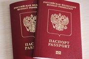 Загранпаспорт в России подорожает