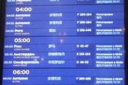 Шереметьево решил проблему китайского языка на табло