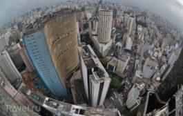 Видовой Сан-Пауло