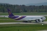 Thai Airways сделала скидку на полеты в Таиланд