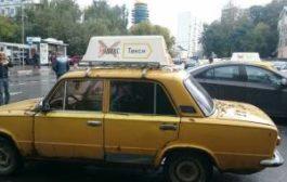 Таксистам придется ответить за испорченный багаж и одежду