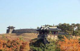 Золотая осень в Сеуле. Крепость Хвансон (Hwaseong)