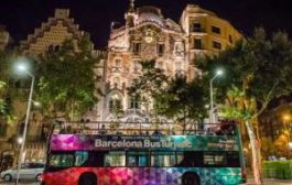 Появилась возможность увидеть ночную Барселону и не попасть в неприятности
