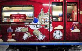 Как изменится работа метро и автобусов в Москве на время ЧМ-2018