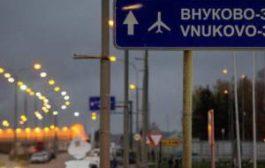 Дорога в аэропорт «Внуково» может занять больше времени, чем обычно
