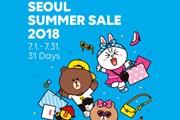 В Сеуле - большая распродажа