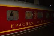 РЖД сделали скидку в купе поездов Москва - Петербург
