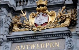 Антверпен. Центральный вокзал