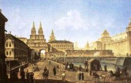 Ко Дню города Москва вернет улицы в далекое прошлое