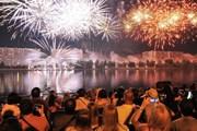 В Москве пройдет фестиваль фейерверков